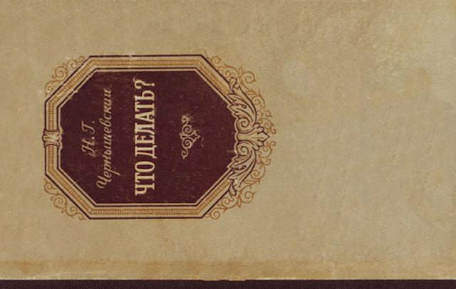 ЛитРес. Современные, детские, классика - 150 книг бесплатно!