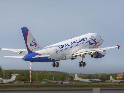 Ural Airlines. Скидки до 50% в черную пятницу