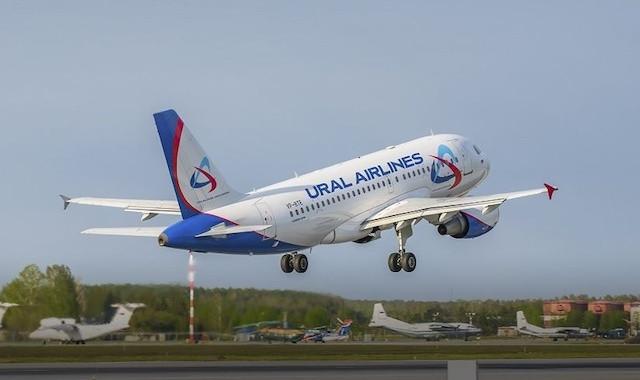 Ural Airlines. Cкидка 40% на перелеты между Москвой и Екатеринбургом