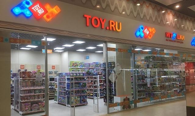 Toy.ru - дополнительная скидка до 10% на все игрушки из ТВ-рекламы