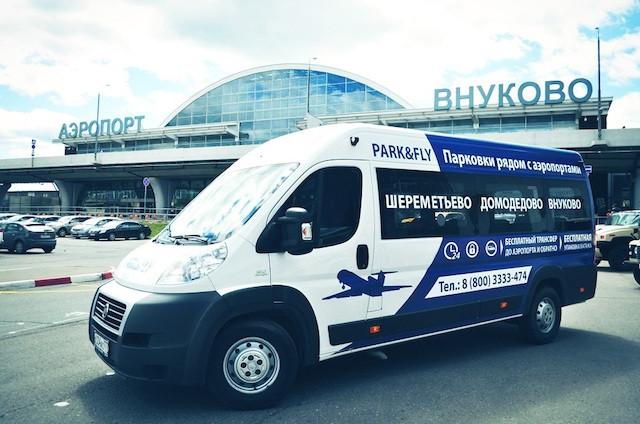Park&Fly. Парковка в аэропортах Москвы со скидкой 20%