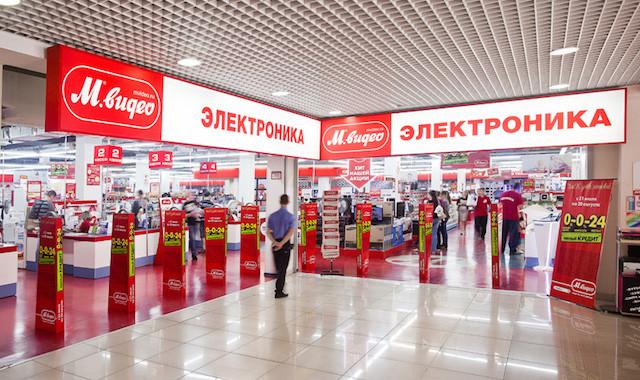 М.видео - Скидка до 5000 рублей + кэшбэк до 3%