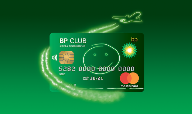 BP CLUB. В 3 раза больше миль Аэрофлот Бонус при обмене баллов