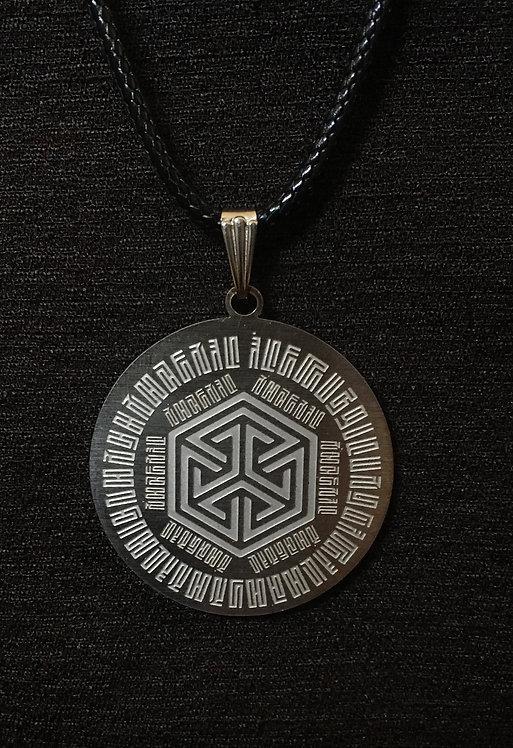 rebirth magical amulet