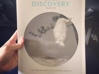 ZhouHongBin'sart work is onCathay Pacific's Discoverymagazine Jan 2017 cover