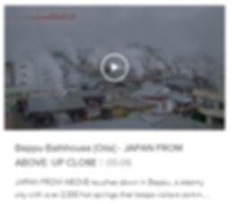Kannawa Drone Video.jpg