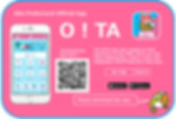 Oita RWC App Icon.jpg