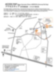 ひろみやアクセスマップ.jpg