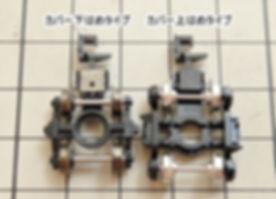 TOMIX, ボギー貨車, KATO車間短縮ナックルカプラー(28-187), ナハフ11かもめナックルカプラー(Z05-1376 ), カプラー交換, トミックス