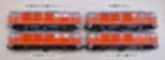 KATO, DD54, カプラー交換, 入線, レビュー, 初期形(7010-4), 中期形(7010-2), 初期形お召機(7010-3), ブルートレイン牽引機(7010-1), カトー