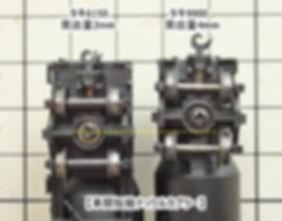 タキ9900、MICRO ACE, マイクロエース, ボギー貨車, カプラー交換, 車間短縮カプラー(28-187), KATOカプラーN(11-702), ナハフ11かもめナックルカプラー(Z05-1376), タキ6150, A2675, タキ11000