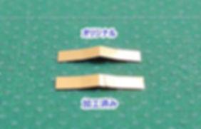 カプラー交換, KATO, ラウンドハウス, マグネティックナックルカプラー短(28-255), マグネティックナックルカプラー長(28-256), マグネティックナックルカプラーカプラーポケット用(28-257), 自動開放, 遅延開放, 初心者向けレビュー, 取り付け, 組み立て, EF66前期形ナックルカプラー(Z01-0224) , アンカプラー