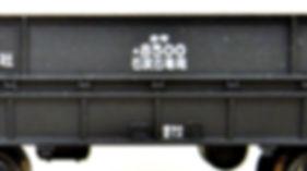 ポポンデッタ, ホキ8500, 7068, 7069, カプラー交換, 車間短縮ナックルカプラー(28-187), ナハフ11かもめナックルカプラー(Z05-1376)