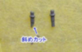 KATO, DF50, 7009, 7009-1, 7009-2, インレタ, 転写シール, メタルインレタ, 信号煙管3