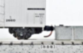 レ2900, 河合, ポポンデッタ, KATO, 2軸貨車, カプラー交換, KATOカプラー化, 車間短縮ナックルカプラー(28-188), ナハフ11かもめナックルカプラー(Z05-1376), ワム80000, ワム3500, ワム21000, ワフ29000,  EF66前期形ナックルカプラー(Z01-0224), KATOカプラーN(11-702)