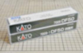 KATO, DF50, 7009, 7009-1, 7009-2, インレタ, メタルインレタ, メタリックインレタ. ナンバー, 転写, 車番, 車両番号, パーツ取付け, 古いインレタ, Nゲージ, 運転台, 分解