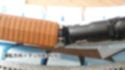 カプラー交換、ワム、タキ、KATO 車間短縮ナックルカプラー(28-187)を2軸貨車に装着、接触、下り勾配