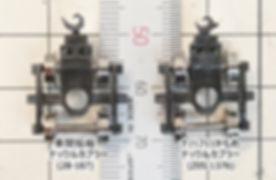 河合, カワイ, 貨車, カプラー交換, 車間短縮カプラー(28-187), ナハフ11かもめナックルカプラー(Z05-1376), KATO, ボギー貨車, KAWAI, ホキ5700