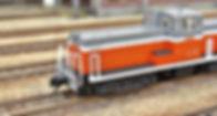 カプラー交換, KATO, ラウンドハウス, マグネティックナックルカプラー短(28-255), マグネティックナックルカプラー長(28-256), マグネティックナックルカプラーカプラーポケット用(28-257), 自動開放, 遅延開放, 初心者向けレビュー, 取り付け, 組み立て, EF66前期形ナックルカプラー(Z01-0224) , アンカプラー, DD13