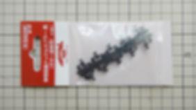 車間短縮, 自動連結, 突き当て連結, 車間短縮ナックルカプラー(28-187), ナハフ11かもめナックルカプラー(Z05-1376), KATOカプラーN JP A (11-721), EF66前期形ナックルカプラー(Z01-0224), CSナックルカプラー(Z01-0282), カプラー交換, KATO, ボギー台車