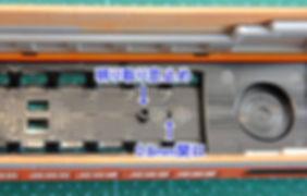 KATO, DF50, 7009, 7009-1, 7009-2, メイクアップパーツセット(11-505), ラウンドハウス, 煙道(長タイプ)