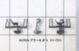 KATOカプラーN JP A、11-721