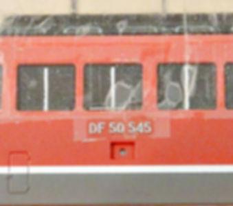 KATO, DF50, 7009, 7009-1, 7009-2, インレタ, 転写シール, メタルインレタ, 転写, DF50メイクアップパーツセット11-505, 5