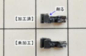 河合, ポポンデッタ, KATO, 2軸貨車, カプラー交換, KATOカプラー化, 車間短縮ナックルカプラー(28-188), ナハフ11かもめナックルカプラー(Z05-1376), ワム80000, ワム3500, ワム21000, ワフ29000,  EF66前期形ナックルカプラー(Z01-0224), KATOカプラーN(11-702)
