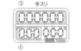 KATO, DF50, 7009, 7009-1, 7009-2, 手スリ取付け2