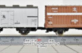 KATOカプラーN(11-702), EF66前期形ナックルカプラー(Z01-0224), ポポンデッタ, 2軸貨車, カプラー交換, KATOカプラー化, 車間短縮ナックルカプラー(28-188), ナハフ11かもめナックルカプラー(Z05-1376), レ2900, ワム70000, ワム80000, 河合