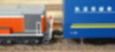 カプラー交換 TOMIXマルチレールクリーニングカー(6425)、KATOカプラーN(11-702), DD51(7008-7)