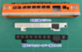KATO, DF50, 7009, 7009-1, 7009-2, メイクアップパーツセット(11-505), ラウンドハウス, 側面エアフィルターカバー, 撤去タイプ, 旧形