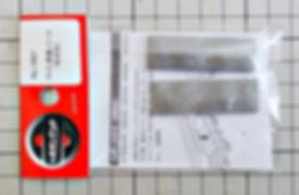 ポポンデッタ, トラ車載パーツ, 石炭, 石灰石, KATO, TOMIX, トラ45000, トラ55000, トラ145000, トラ70000, トキ15000, トキ25000, 1006, 1007
