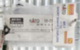 マグネ・マティック カプラーMT-7(11-710)