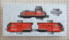 KATO, DD16, 7013, DD16 304 ラッセル式除雪車セット, 10-1127, カプラー交換, 入線, レビュー, 入線準備, EF66前期形ナックルカプラー(Z01-0224)