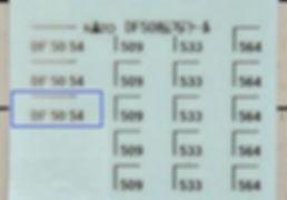 KATO, DF50, 7009, 7009-1, 7009-2, インレタ, 転写シール11
