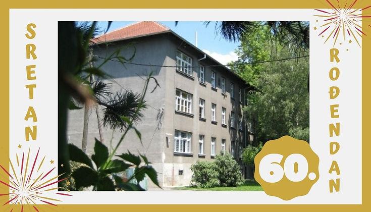 60.rođendan škole.jpg