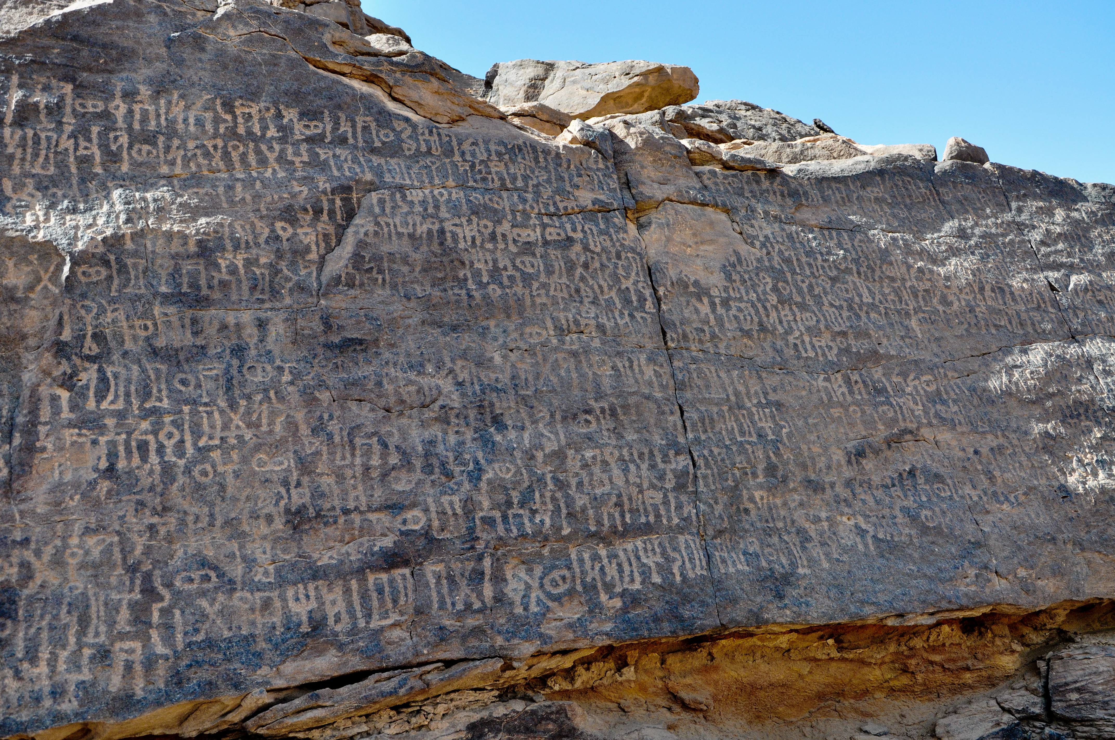 Famous_inscription_in_Bir_Hima,_a_rock_art_site_about_200_kilometers_north_of_Na