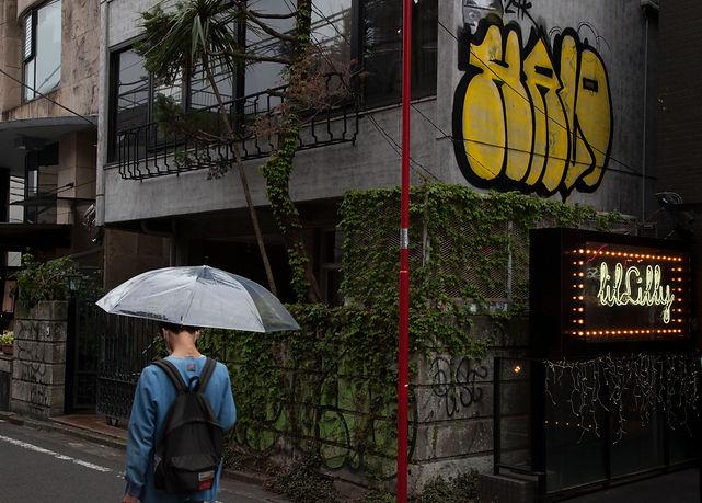 Japan, Neck, Sarah Dulac