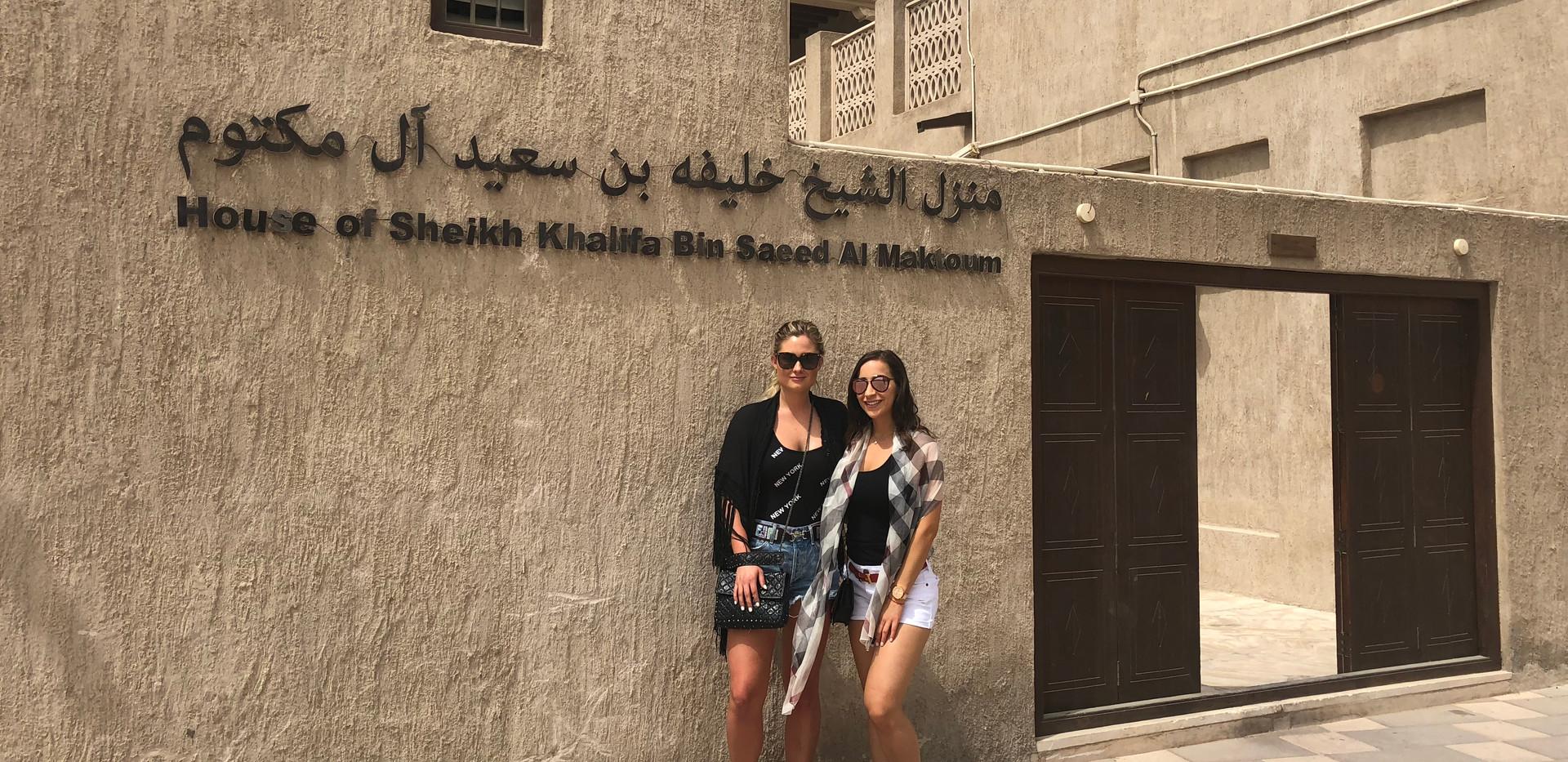House of Sheikh Khalifa Bin Saeed Al Maktoum