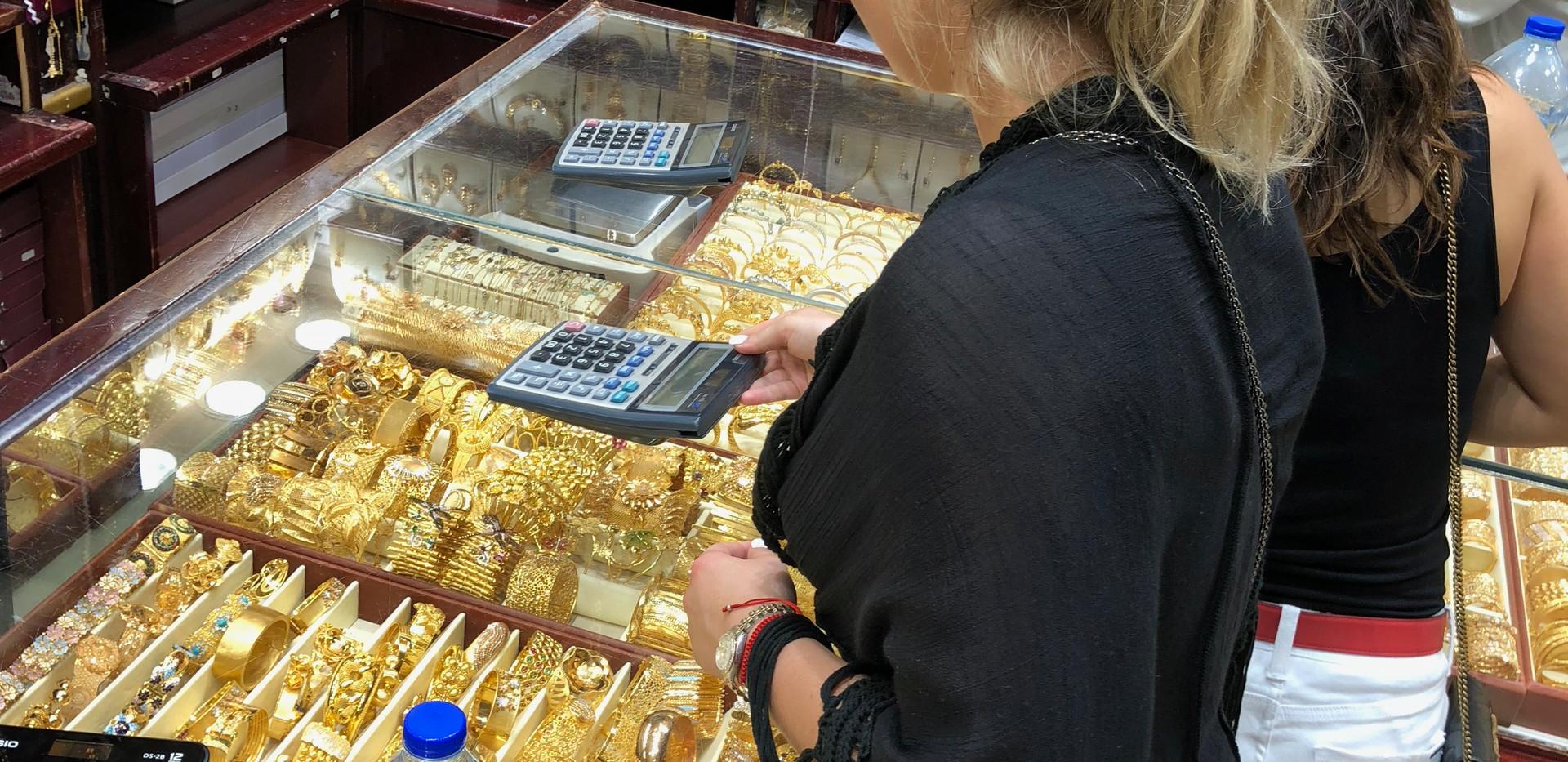 Old Dubai Gold Exchange