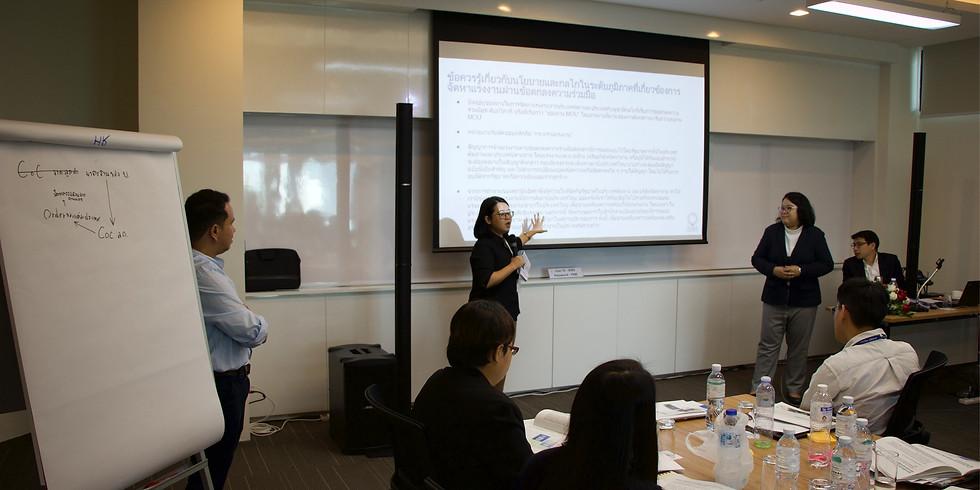 Ethical Recruitment Training Program