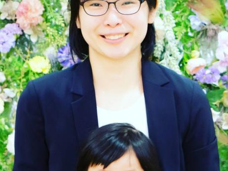 【サポーター】内山 智絵さんの紹介ページを掲載!