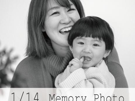 1/14(木) 親子撮影会「Memory Photo」in ダイハツ黒埼インター店
