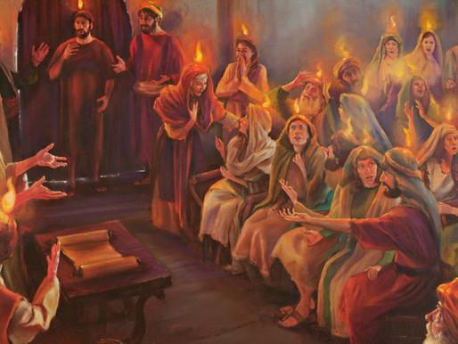 Pentecostés, Solemnidad
