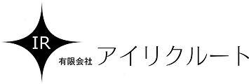 アイリクルート ロゴ.jpg