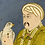 Thumbnail: A standing portrait of the Moghal Emperor with pet bird
