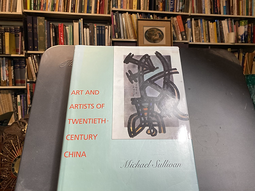 Art and Artists of 20th century China