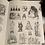 Thumbnail: Clip art of the past