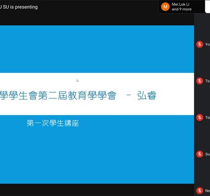 Screen_Shot_2021_03_26_at_7.02.49_PM.png